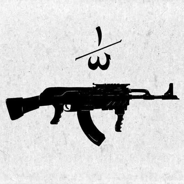 By Mohammed Seyda