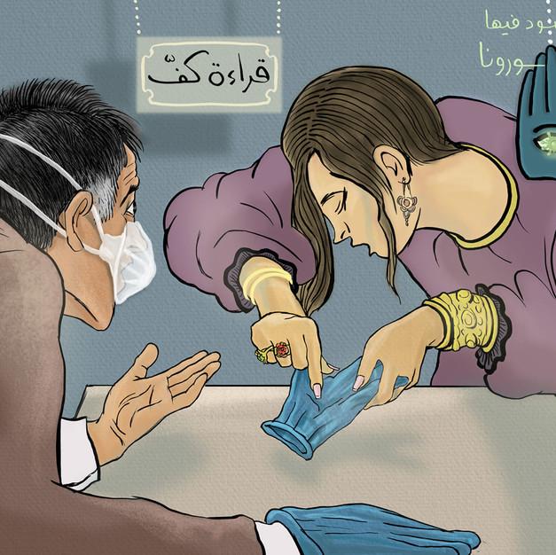 By Saad Hajo