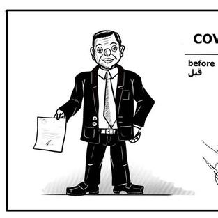 By Mahmoud al Bahra