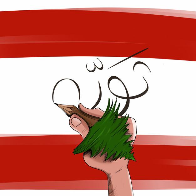 By Abdalmuhymen Badawi