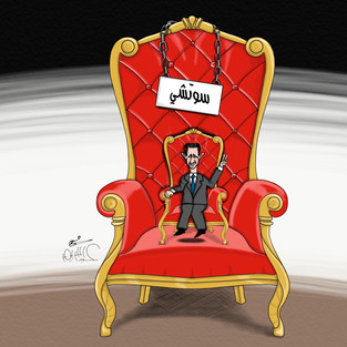 By Abdulkarim Abdulkarim
