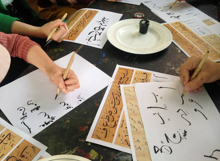 Letters! Calligraphy Workshop with Abdullah Al-Anezi