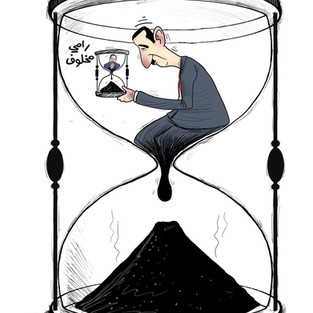 By Hani Abbas