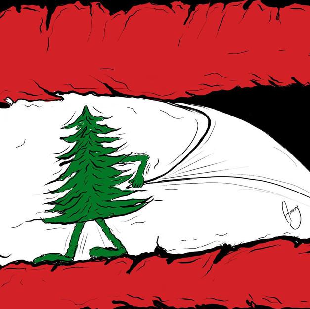 By Amany al-Ali