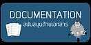 Documentation banner.png