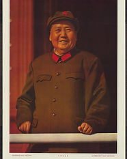 Mao Zedong, the President of the People's Republic of China. He oversaw the political disaster, 'The Great Leap Forward' as well as relations with Soviet Russia's President, Joseph Stalin. Chairman Mao is revered by many as one of the quintessential world leaders in terms of his overall capacity to influence conditions in Asia and the whole world.