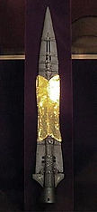 The Spear of Destiny, the Spear that pierced the philosopher, Jesus Christ's side, and spilled his blood in front of onlookers during the biblical Crucifixion. 34 or 38 CE,.