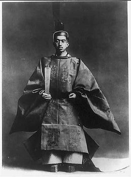 Emperor Hirohito, King of the Japanese Empire. photograph circa 1930s. - His reign was from 25 December 1926 – 7 January 1989.