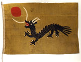 The Standard National Flag of the Qing G