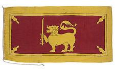 National Flag of Ceylon (1948-1951)
