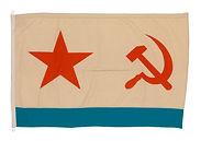 USSR Naval ensign (1935-1991)