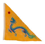 Imperial Chinese naval ensign (1866-1888)