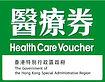 healthCareVorther.jpg