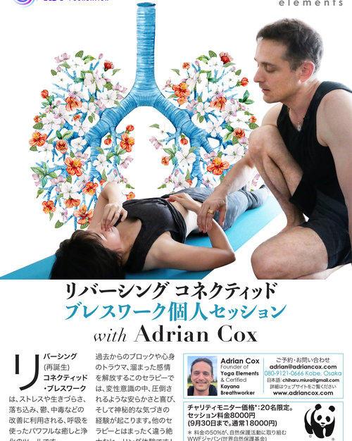 190725+Private+Adrian+Cox+Japan+002.jpg