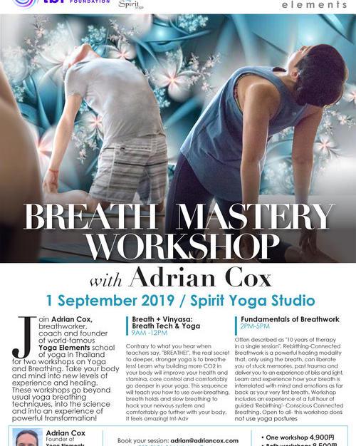 Breath Mastery Workshop by Adrian Cox