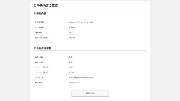 スクリーンショット 2020-05-20 13.59.14.png