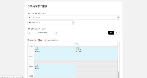 スクリーンショット 2020-05-20 13.55.42.png