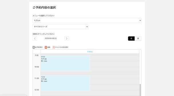 スクリーンショット 2020-05-20 13.56.24.png