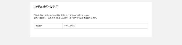 スクリーンショット 2020-05-20 13.59.40.png