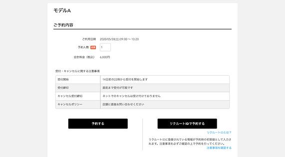 スクリーンショット 2020-05-20 13.56.44.png