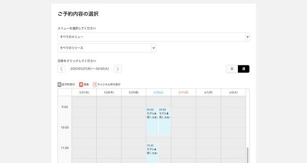 スクリーンショット 2020-05-20 13.54.45.png