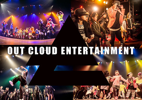OUT CLOUDアー写.jpg