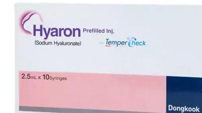 Hyaron Skin Rejuvenation filler