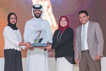 Shaikh Nasser Award for Scientific Resea