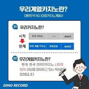 우리계열 카지노사이트.jpg
