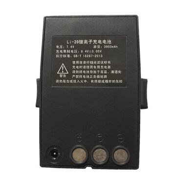 Bateria South para estacion total modelo Li-39 sin cargador