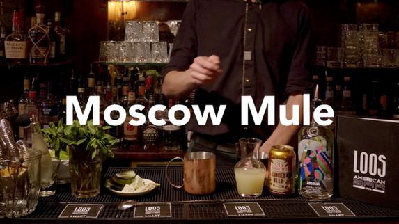 Loos Bar Vienna