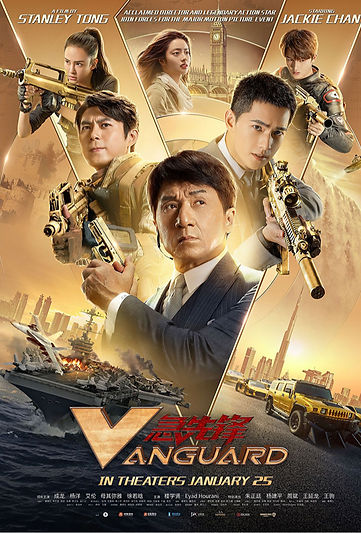 Zarva360 provided the complete Rolling Stock, VIP Star Trailers, Movie Trailers and Honey Wagons for the VANGUARD shoot with Jackie Chan in Dubai.