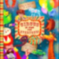 Circus is Fun for Everyone, mindful circ