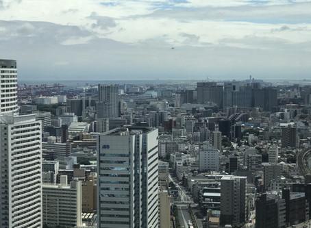 În Tokyo a ieșit soarele