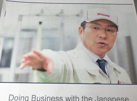 3 lucrui importante despre modul japonez de a face business