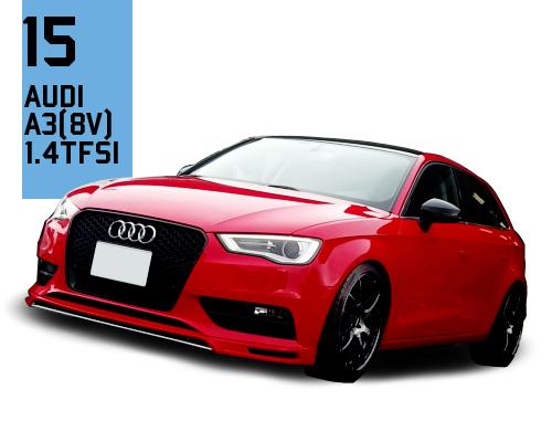 Audi A3(8V) 1.4TFSI