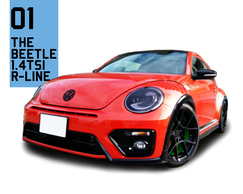 The Beetle 1.4TSI R-Line