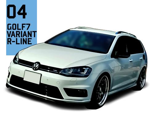 Golf7 Variant R-Line