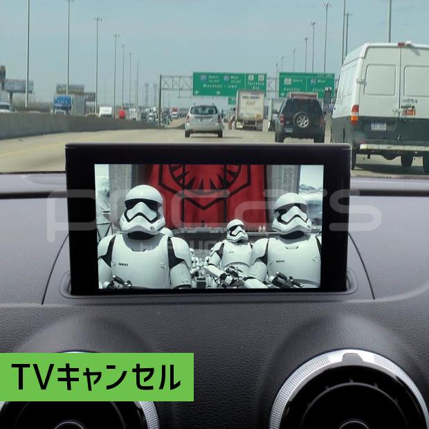 TV/ナビ走行時視聴制限 OFF