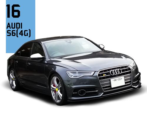 Audi S6 (4G)