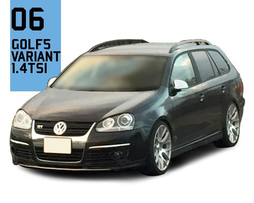 Golf5 Variant 1.4TSI