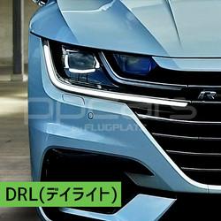 DRL(デイライト) ON