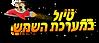 HebrewFBLogob.png