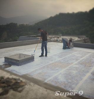 屋頂防水.jpg