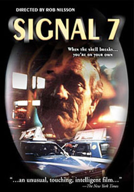 05-str_signal7.jpg