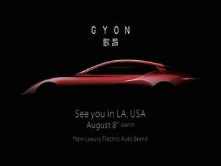 Gyon ujawnia swój pierwszy superszybki samochód elektryczny
