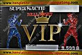 VIP_.jpg