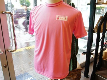 逢桜の里さま、人吉市豪雨災害支援スタッフTシャツ