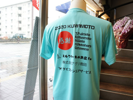 K様 熊本城マラソン用チームTシャツ♪