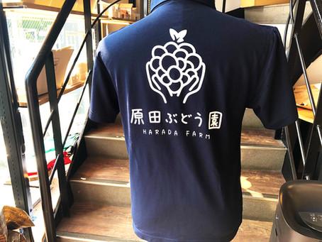 原田ぶどう園さまオリジナルポロシャツ♪